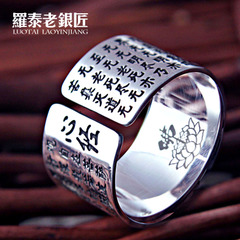 S999 pure silver open heart ring couples of men and women a wide Adjustable ring engraving silver ring