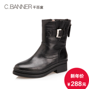 C.banner/banner in the fall and winter boots after the British retro zip leather boots Martin A4511606
