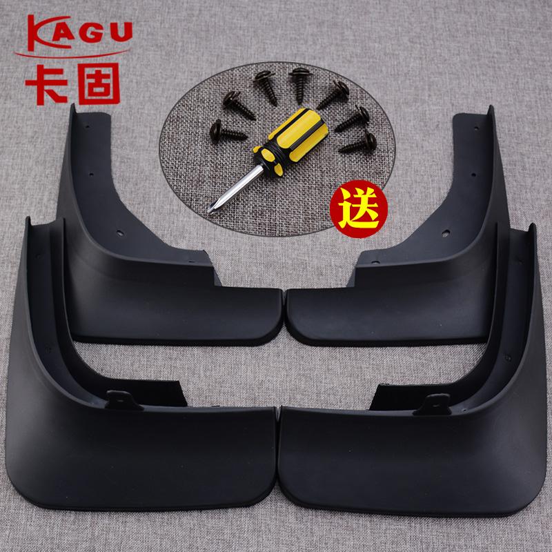 东风小康K07S/V07S/K17/K05S/V27/C37汽车改装专用品配件挡泥板皮
