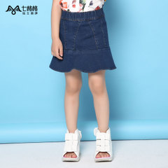 Seven new Princess OTHERMIX 2015 summer flouncy denim skirt fun wear skirts