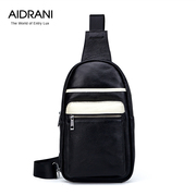Ai Danni 2015 new suede cowhide leather men and women chest pocket multi-purpose Crossbody tide outdoor Korean version
