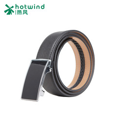 Hot air automatic grid plate buckle men's belt buckle belt male boomers business casual belts 5304W5805