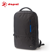 Dapai backpack bag bag Korean wave men's backpacks 2015 summer new student leisure travel bags