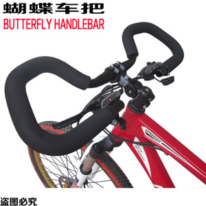 Dedicated handlebar handlebar butterfly handlebar mountain bike bicycle spare parts curved handlebar 31.8 / 25.4 aluminum alloy