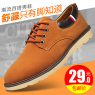 Suede men's shoes British shoes men's casual shoes wild men's shoes