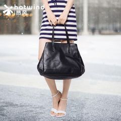 Hot new fashion ladies casual handbag Europe and America cross handbag shoulder bag 50H4706