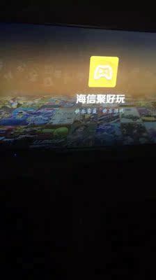 Re:了解海信VIDAA 55V1A 55英寸4K超高清网络AI智能语音液晶平板电视机怎么样呢?好 ..
