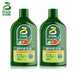 比亚酶蔬菜速洗液 去除农药残留 蔬菜洗洁精650MLX2
