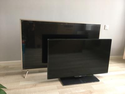 分析下:电视创维65A50使用2个月反馈!! 好物评测 第8张