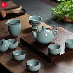 龙泉青瓷整套功夫茶具 陶瓷过滤茶壶哥窑冰裂纹开片功夫茶杯套装