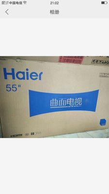 Re:深度分析入手Haier/海尔LU75X81G电视评测怎么样??说说Haier/海尔LU75X81G电视 ..