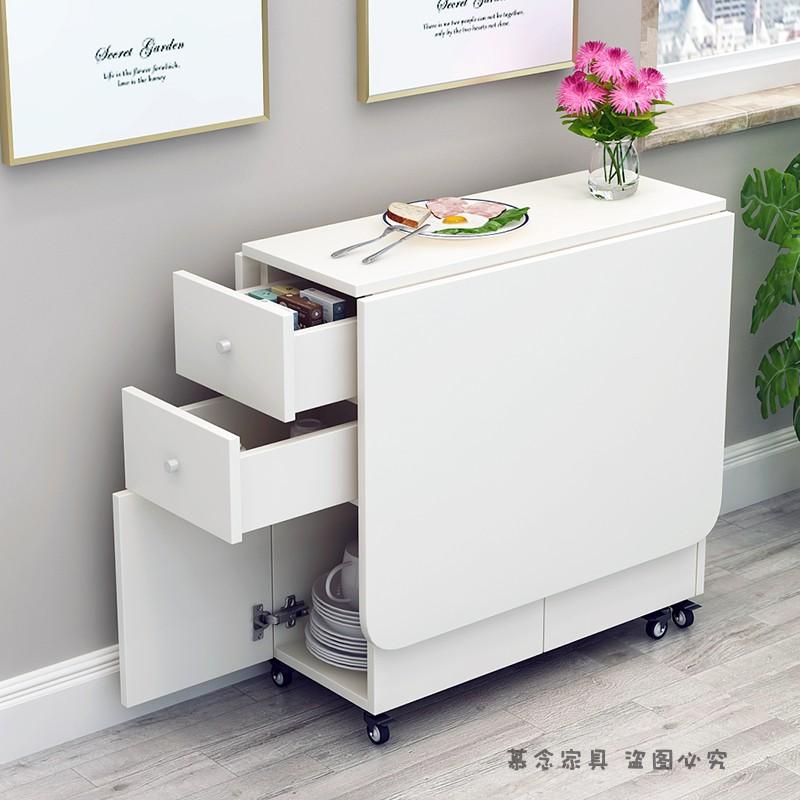 简约现代小户型伸缩折叠餐桌长方形移动厨房储物柜简易饭桌椅组合