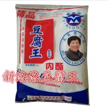 新洛洛豆腐王葡萄糖酸内la8豆腐 商ri脑豆花凝固剂1公斤