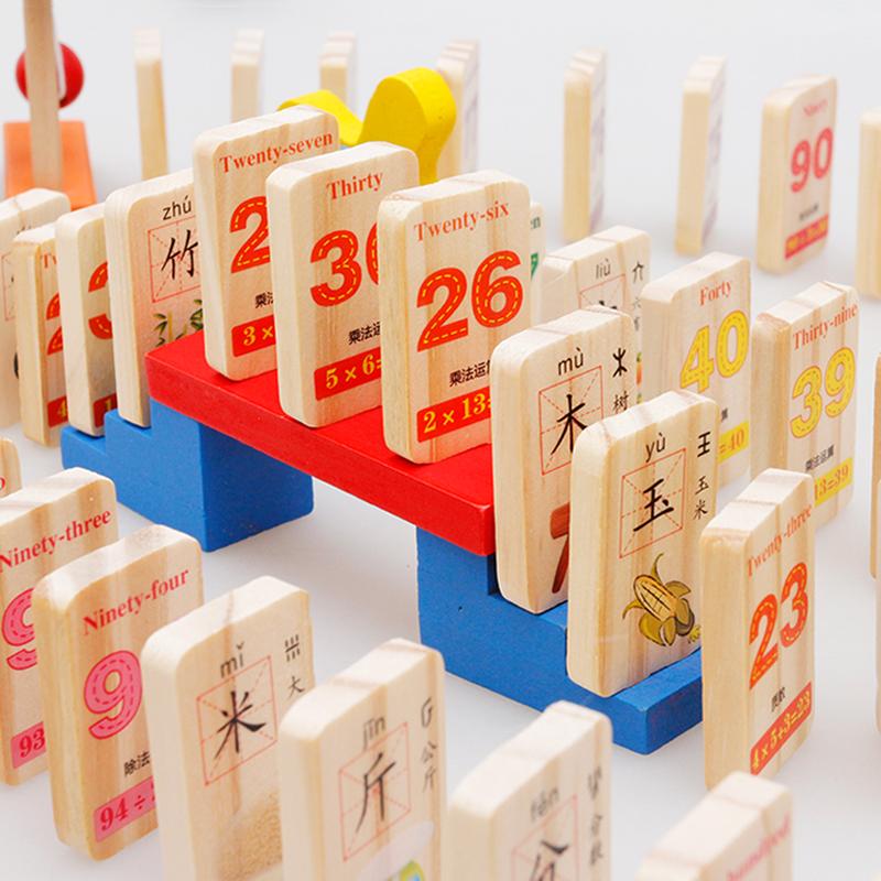 木质多米诺骨牌积木儿童益智3-4岁6识汉字早教智力动脑玩具男女孩