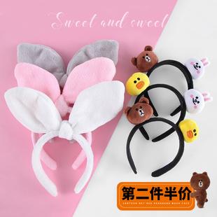 韩国兔耳朵网红同款发箍女洗脸防滑布朗熊发带发卡甜美头箍发饰品