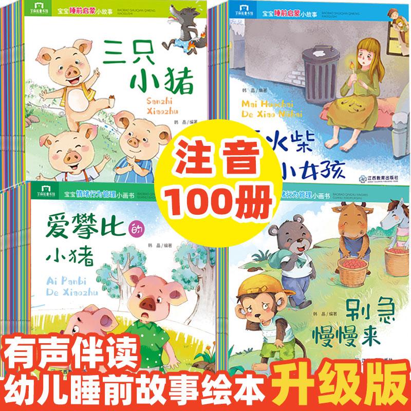 v工资书全10册工资图书幼儿园绘本阅读儿童算设计院怎么图片