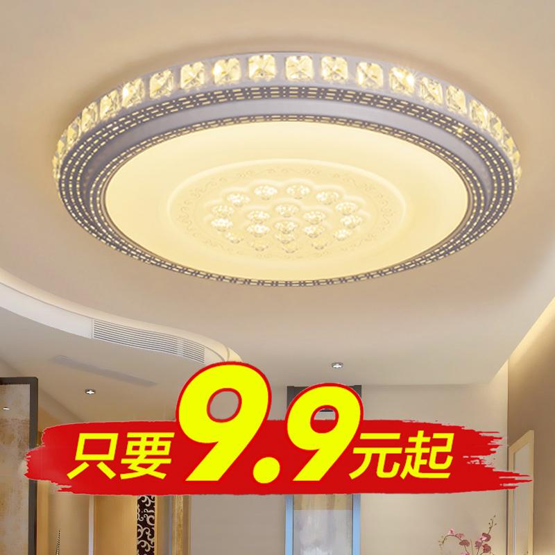 客厅灯 长方形吸顶灯