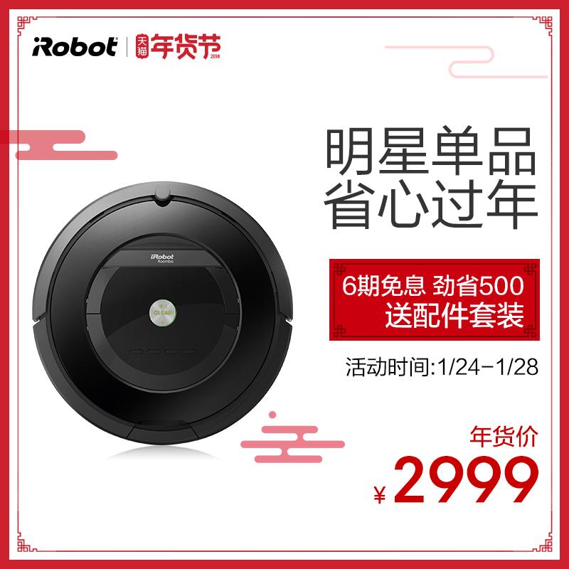 美国iRobot860扫地机器人智能家用全自动清洁吸尘器国行热卖