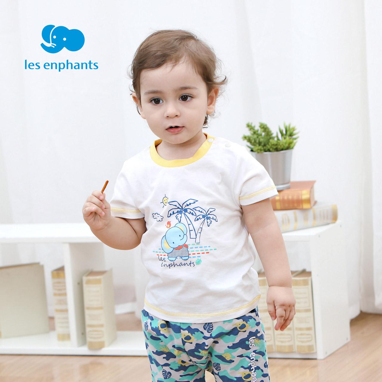 丽婴房童装男宝宝夏季纯棉短袖休闲T恤男童柔软舒适上衣2020新款