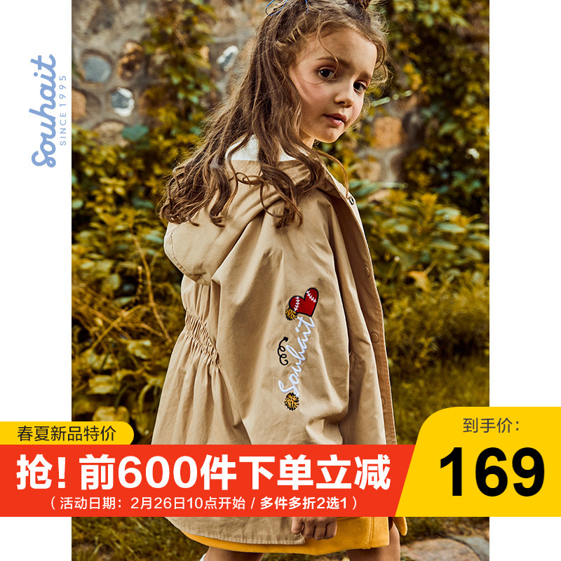 水孩儿女童中大童2020年春秋新款英伦风衣经典风衣外套时尚外套