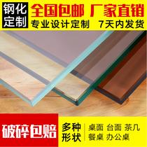 鋼化玻璃定做定製檯面桌面圓桌茶几餐桌長方形板墊面家用金明