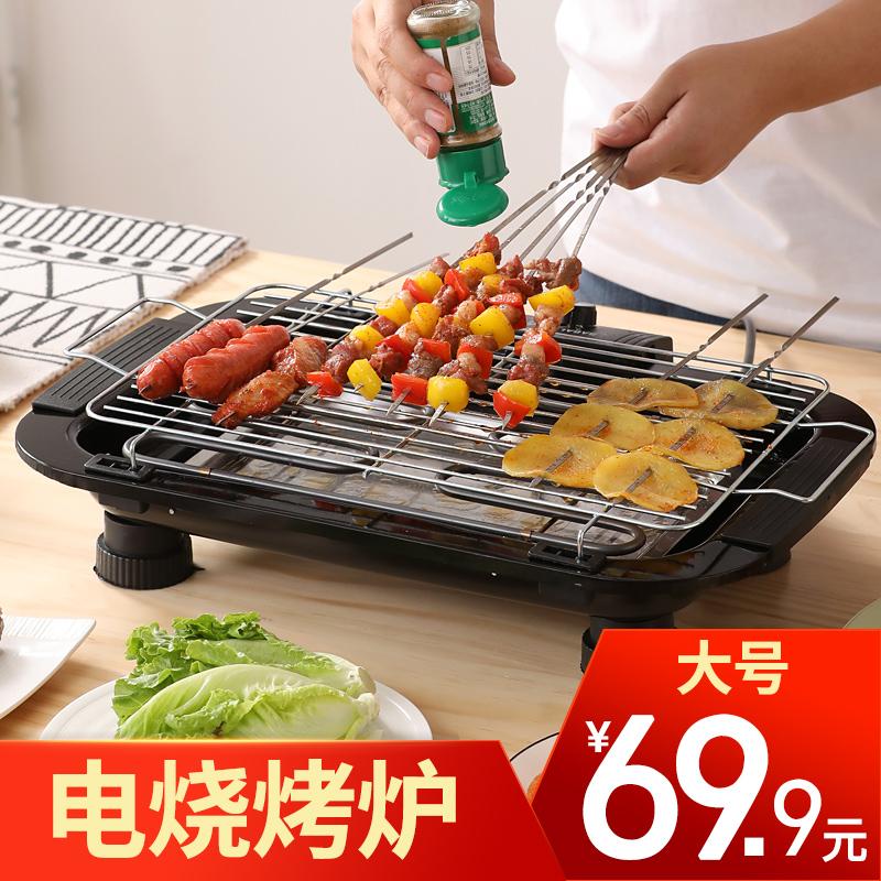 电烧烤炉家用室内无烟电烧烤架烤串无烟多功能烤肉炉小型烤盘用具