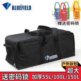 超大户外野营露营旅行睡袋帐篷装备袋收纳包背驼驮包托运袋防水厚