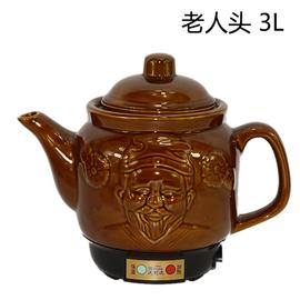 沃利达陶瓷煎药壶全自动电药壶保健壶药壶养生壶包邮