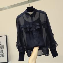 长袖雪纺衬2k2两件套女55春夏新款韩款宽松荷叶边黑色轻熟上衣潮
