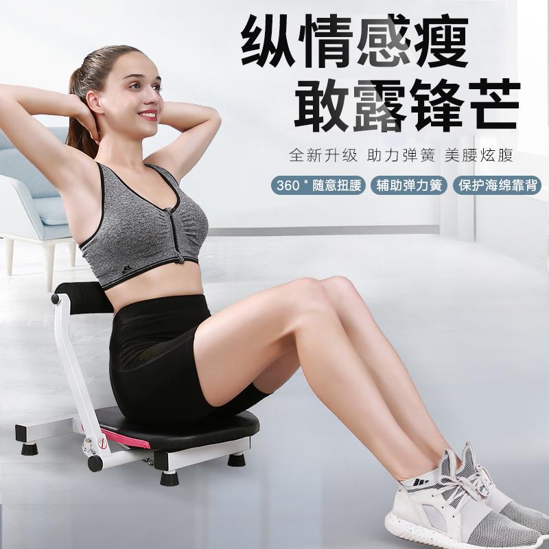 多功能仰卧起坐板辅助器懒人收腹机瘦肚子神器椅家用运动健身器材