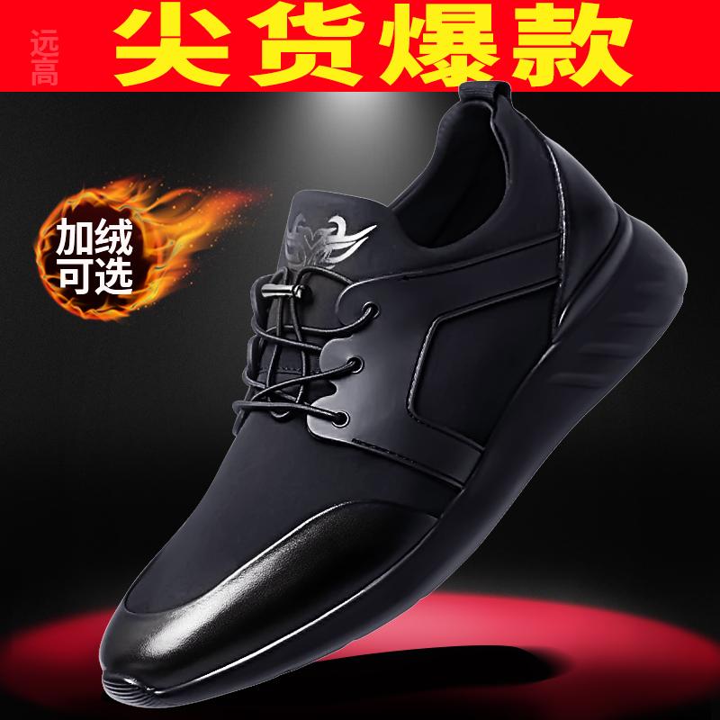 秋冬季内增高男鞋8cm运动休闲鞋男士增高鞋男10cm真皮鞋韩版加绒