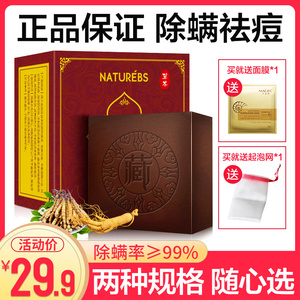 Official authentic Tibetan Zang soap Tibetan square hand soap in addition to mite soap men acne face soap to mite cleansing country soap women