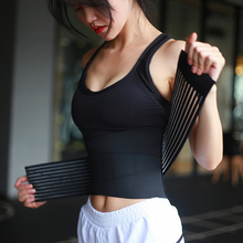 运动护腰带男ai3同式健身dk训练篮球跑步护具收腹可调