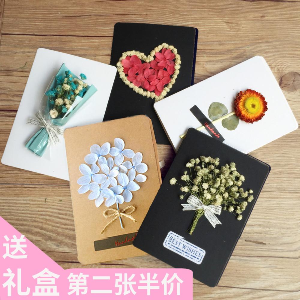 手工圣诞节贺卡干花生日卡片ins风韩国创意立体毕业年会客户礼物