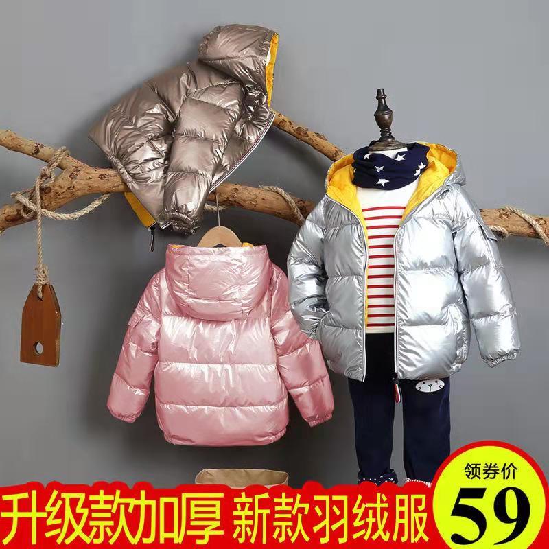 秋冬新款太空银儿童羽绒服加厚男童女童宝宝小男孩羽绒服短款外套