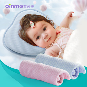 oinme / Ai Yinmei Apple stereotypes pillow wash pillowcase