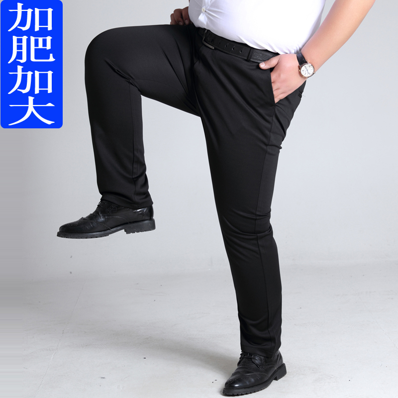 肥佬胖子男裤秋季加肥加大码长裤子高弹力西裤夏季宽松男士休闲裤