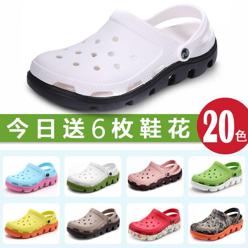 儿童防滑洞洞鞋女夏季亲子男童沙滩鞋小孩中大童厚底凉鞋包头拖鞋