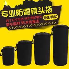 单反相机镜头袋包li5 佳能尼23厚防震微单保护套袋收纳腰包