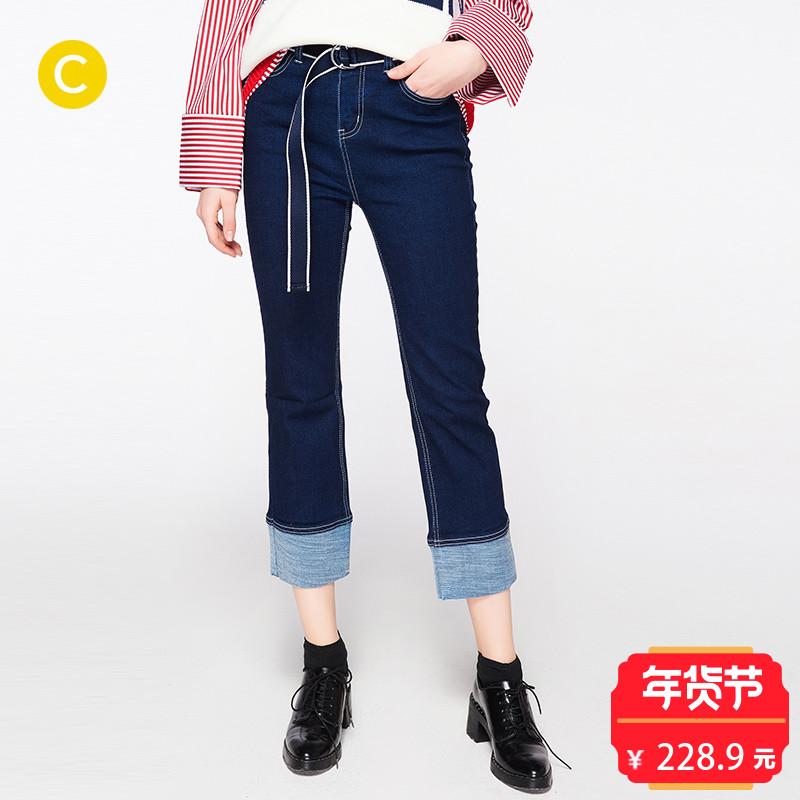 VAVA同款2018春新款 cachecache 街头微喇纯色系带翻边休闲牛仔裤