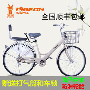 Bicycle Women's Light Bike Men's Adult College Students Ordinary Travel Lady Universal Commuter