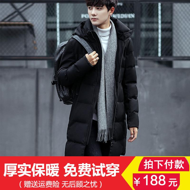 男士外套韩版学生棉服2017中长款棉衣冬装加厚冬季潮流棉袄男袄子
