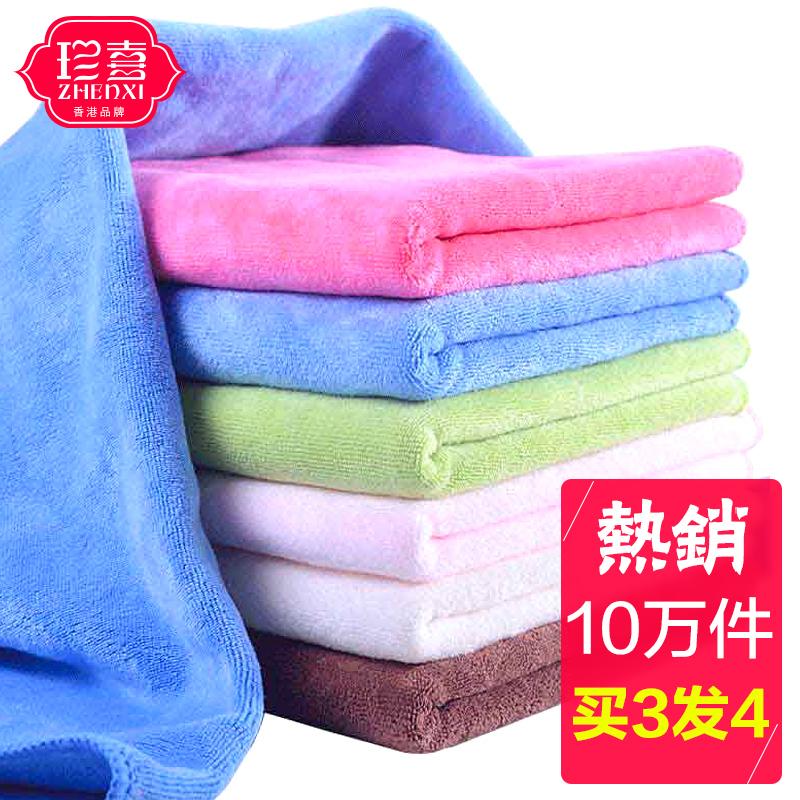 3送1美容院洗脸帕成人纤维大毛巾比纯棉吸水男女洗头擦头发速干发