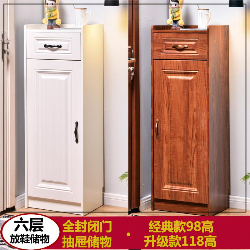 进门单门小鞋柜家用门口迷你小号窄款小型40450电梯口收纳储物柜