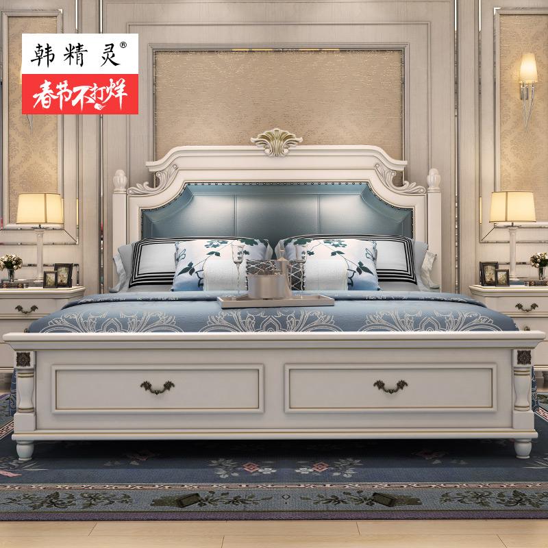 韩精灵美式床1.8米现代双人床实木家具主卧婚床简美欧式床卧室床
