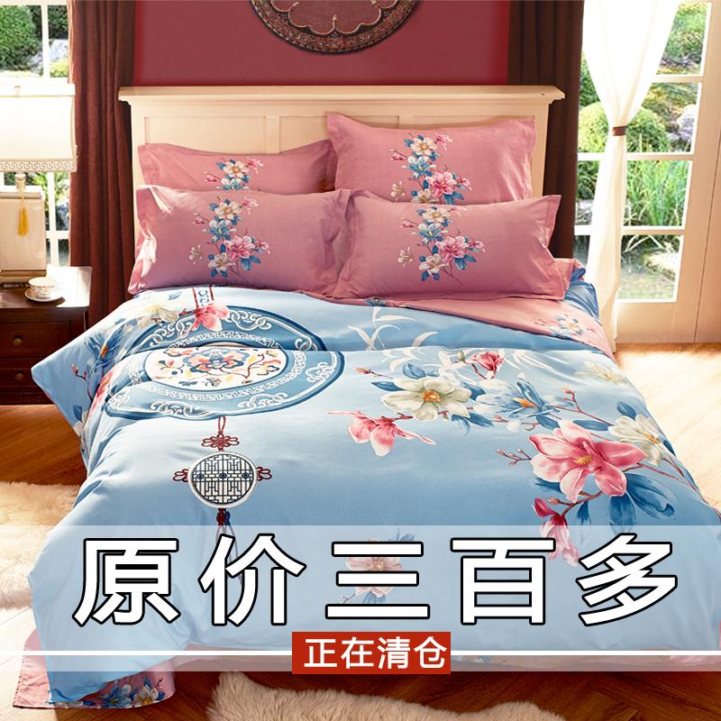 床上四件套全棉纯棉1.8米双人床单被套秋冬季简约特价家纺四件套