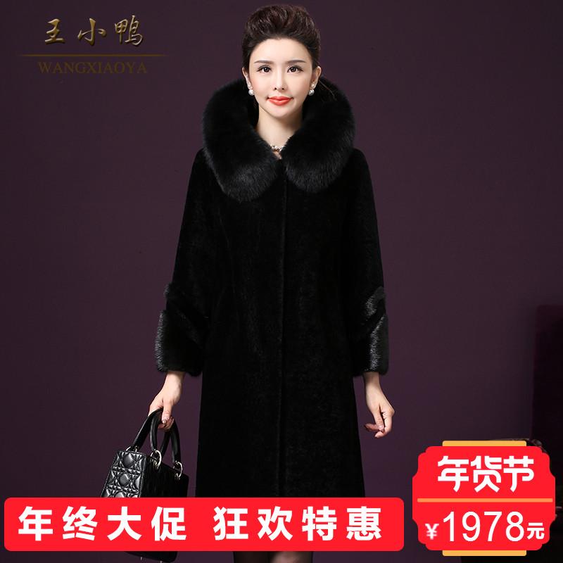 王小鸭2017冬季新款修身显瘦大码女中长大狐狸毛领羊剪绒大衣外套