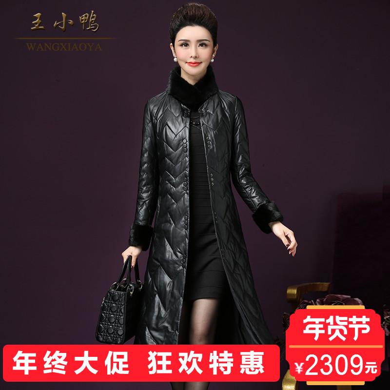 王小鸭2017冬季新款时尚水貂毛立领修身大码长款真皮绵羊皮羽绒服