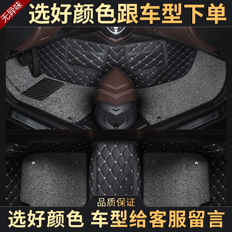 【千款车型可定制】双层可拆卸全包围汽车脚垫 全套五座