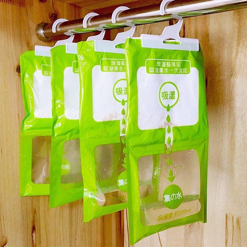 集水袋去潮湿家用房间室内防霉防潮干燥剂无味衣柜挂式除湿袋吸潮